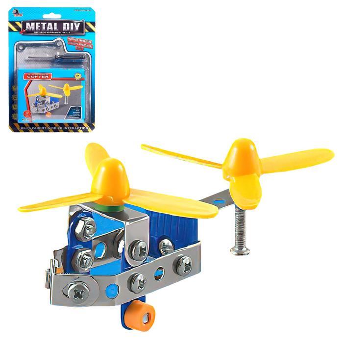 Конструктор металлический Вертолет мини, 45 деталей