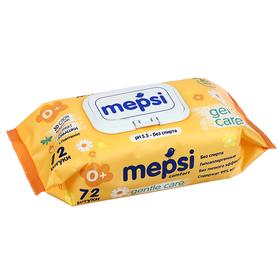 Салфетки влажные MEPSI Gentle care, детские, ромашка, 72 шт