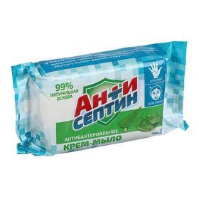 Крем-мыло «Антисептин», антибактериальное, 100 г