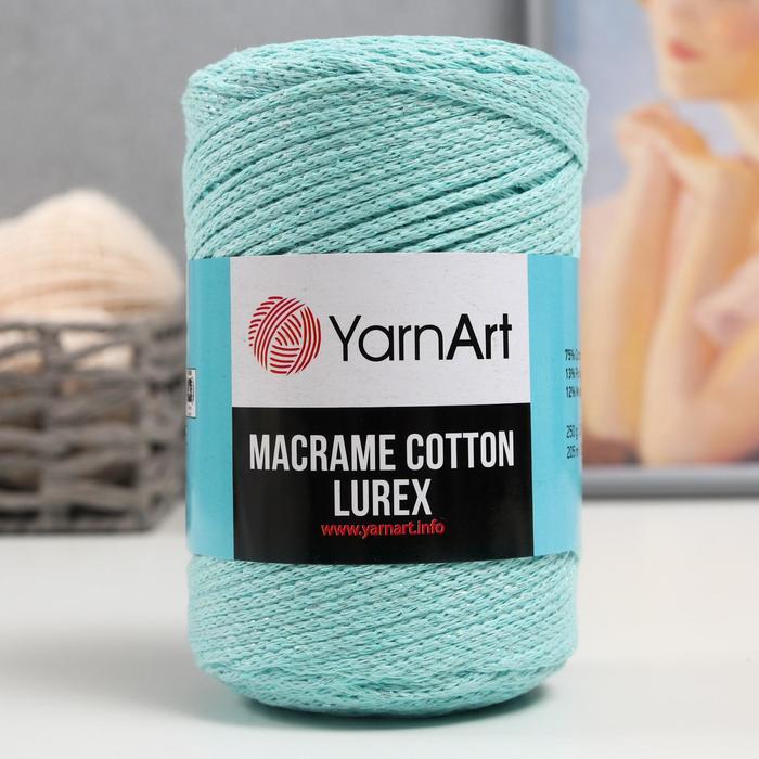 "Пряжа ""Macrame cotton lurex"" 75%хлопок, 13%полиэст., 12%металлик 205м/250гр (738)"