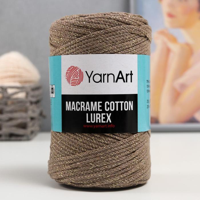 "Пряжа ""Macrame cotton lurex"" 75%хлопок, 13%полиэст., 12%металлик 205м/250гр (735)"