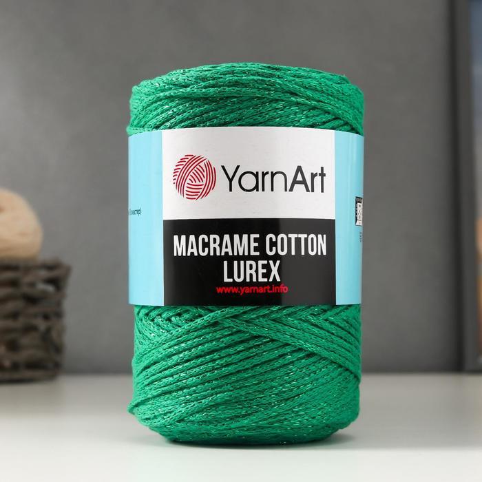 "Пряжа ""Macrame cotton lurex"" 75%хлопок, 13%полиэст., 12%металлик 205м/250гр (728)"