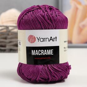 Пряжа 'Macrame Макраме' 100% полиэстер 130м/90гр (161 лиловый) Ош