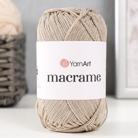 Пряжа 'Macrame Макраме' 100% полиэстер 130м/90гр (156 бежевый) Ош
