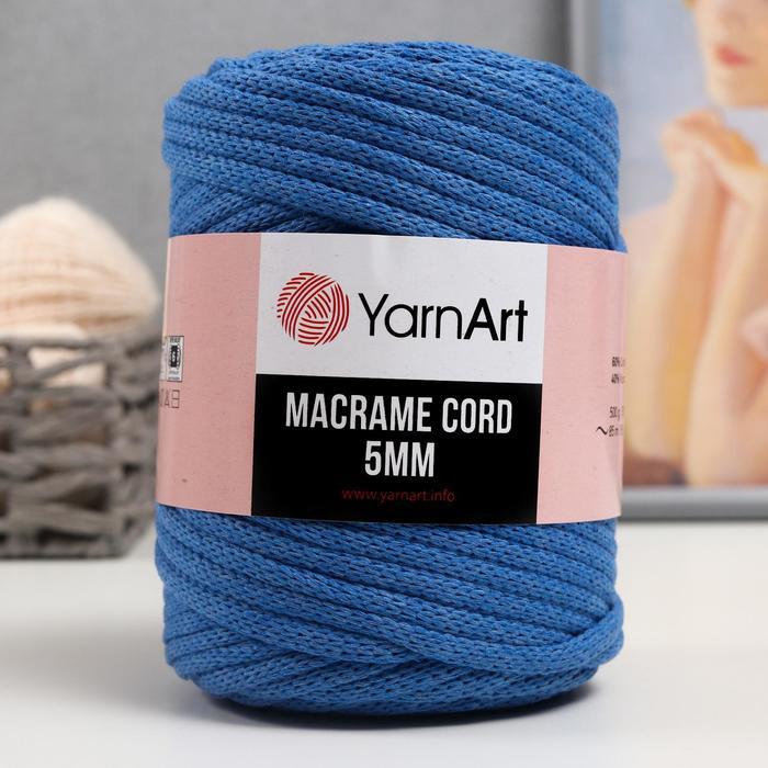 """Пряжа """"Macrame Cord"""" 60% хлопок, 40% вискоза/полиэстер 5 мм 85м/500гр (786 ярк.синий)"""