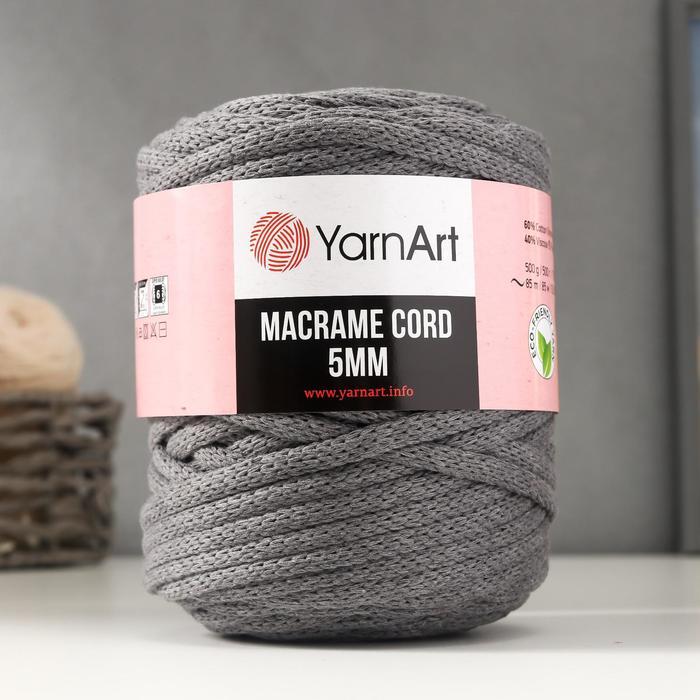 "Пряжа ""Macrame Cord"" 60% хлопок, 40% вискоза/полиэстер 5 мм 85м/500гр (774 т.серый)"