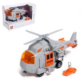 Вертолет инерционный «Служба спасения», свет и звук, 1:20