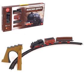 Железная дорога «Грузовой локомотив» работает от батарек