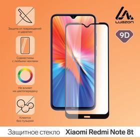 """Защитное стекло 9D LuazON для Xiaomi Redmi Note 8t (6.34""""), полный клей, 0.33 мм"""