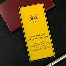 """Защитное стекло 9D LuazON для Xiaomi Redmi Note 9s/9 Pro (6.67""""), полный клей, 0.33 мм"""