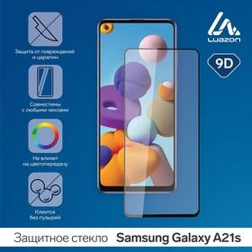 Защитное стекло 9D LuazON для Samsung Galaxy A21s (6.5'), полный клей, 0.33 мм Ош