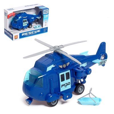 Вертолет инерционный «Полиция», свет и звук, 1:20 - Фото 1