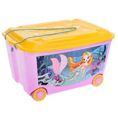 Ящик для игрушек с аппликацией «Русалочка» на колёсиках, с крышкой, 50 л, цвет сиреневый