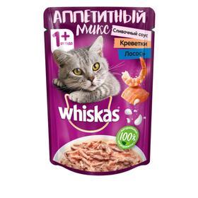 Влажный корм Whiskas Аппетитный микс для кошек, лосось/креветки в сливочном соусе, 85 г Ош