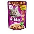 Влажный корм Whiskas Аппетитный микс для кошек, курица/утка в сырном соусе, 85 г