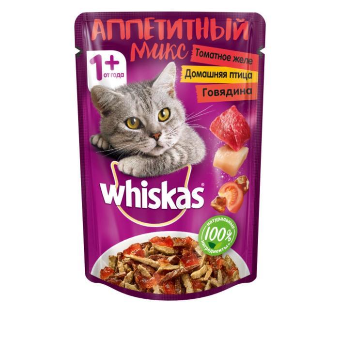 Влажный корм Whiskas Аппетитный микс для кошек, говядина/птица в томатном желе, 85 г