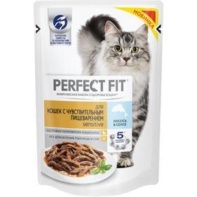 Влажный корм Perfect Fit для чувствительных кошек, лосось, 85 г