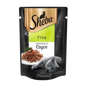 Влажный корм Sheba Pleasure для кошек, ломтики утки, 85 г
