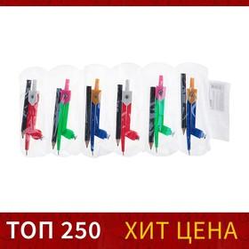 Циркуль пластиковый с карандашом 110 мм, в ПВХ, МИКС Ош