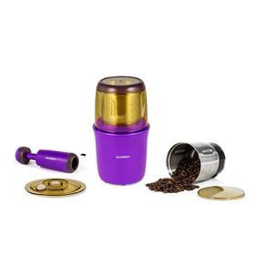 Кофемолка Oursson OG2075/SP, 250 Вт, 75 г, фиолетовая