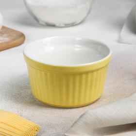 Рамекин Доляна «Нюд», 9×5 см, цвет жёлтый
