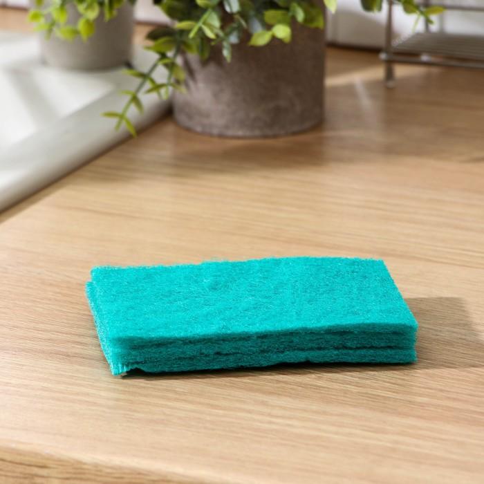 Набор губок-салфеток бытовых Эффект, 3 шт, 139 см, цвет МИКС