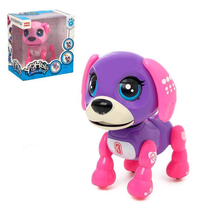 Интерактивная игрушка Умный Щенок, звук, цвет фиолетовый