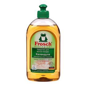 Средство для мытья посуды Frosch «Календула», 500 мл