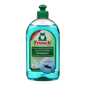 Гель для мытья посуды Frosch Розмарин, 500мл