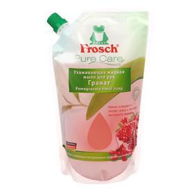 "Жидкое мыло для рук Frosch ""Гранат"",500 мл"