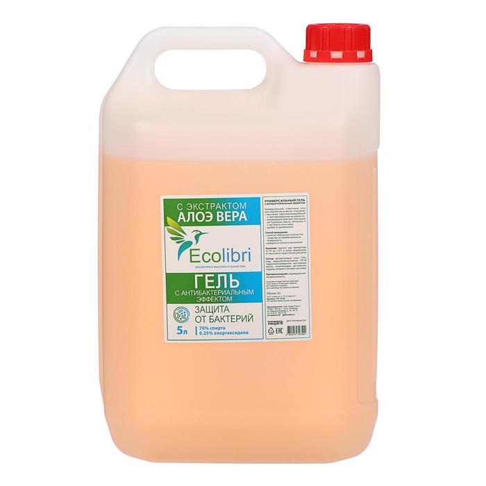 Антисептик для рук Ecolibri с антибактериальным эффектом, гель, 5 литров