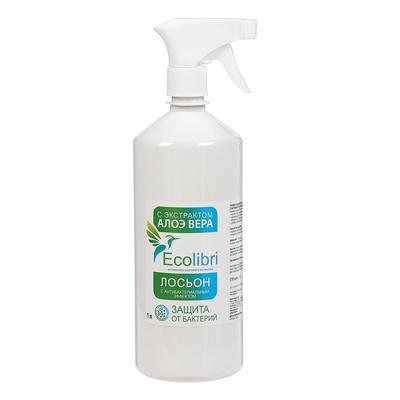 Антисептик для рук Ecolibri с антибактериальным эффектом, лосьон, 1 литр - Фото 1