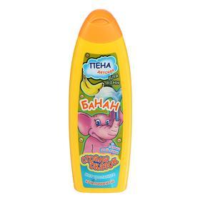 Пена для ванн детская «Страна сказок», с ароматом банана, 500 мл