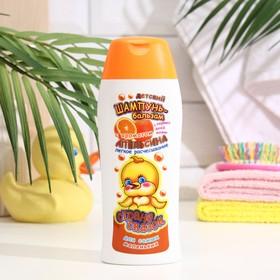 Шампунь-бальзам детский «Страна сказок», с ароматом апельсина, 250 мл Ош