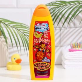 Шампунь детский «Страна сказок», с ароматом банана, 500 мл