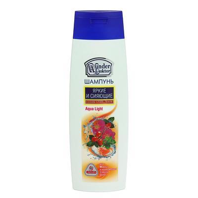 Шампунь для волос «Знахарь. Яркие и сияющие», 400 мл