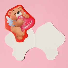 Открытка-валентинка «Люблю», мишка 7 х 8,9см