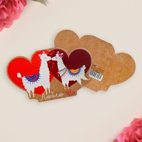 Открытка-валентинка «Люблю тебя», ламы, 13,1 х 9,6см