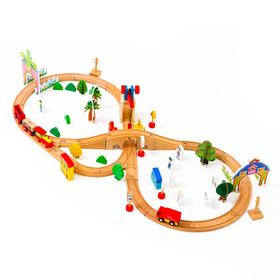 Железная дорога «Настоящему путешественнику!»