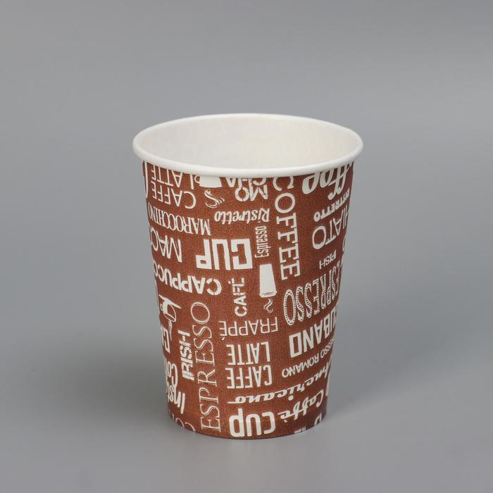 Стакан с рисунком Темно-коричневый, для горячих напитков 180 мл диаметр 70 мм