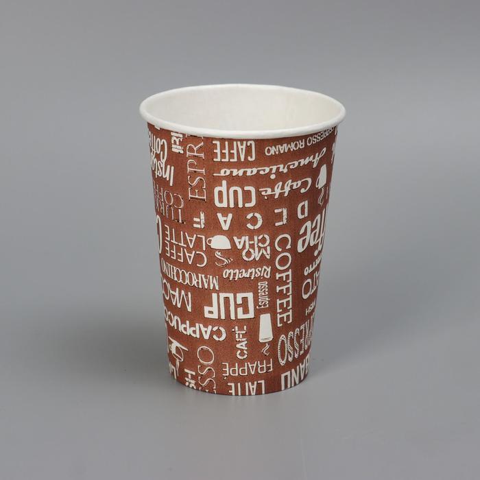 Стакан с рисунком Темно-коричневый, для горячих напитков 200 мл диаметр 72 мм