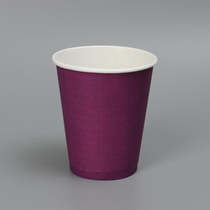 Стакан Фиолетовый, для горячих напитков 250 мл диаметр 80 мм