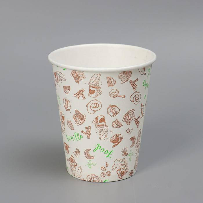 Стакан с рисунком Черно-Белый, для горячих напитков 250 мл диаметр 80 мм