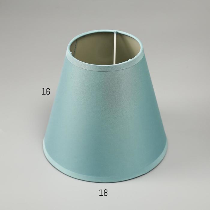 Абажур Е14, цвет бирюзовый матовый, 10х18х16 см