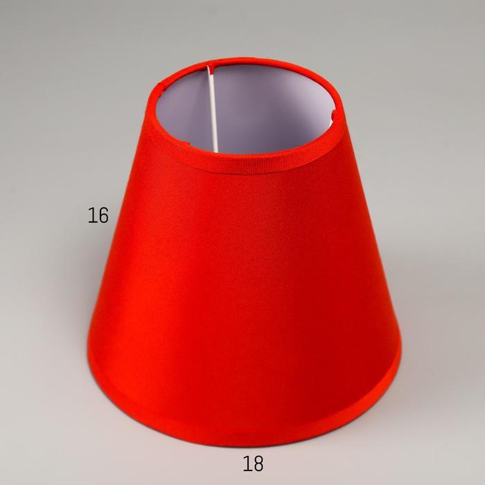 Абажур Е14, цвет красный, 10х18х16 см