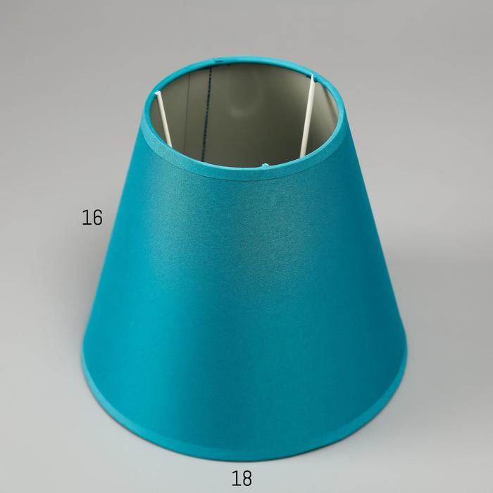 Абажур Е14, цвет бирюзовый, 10х18х16 см