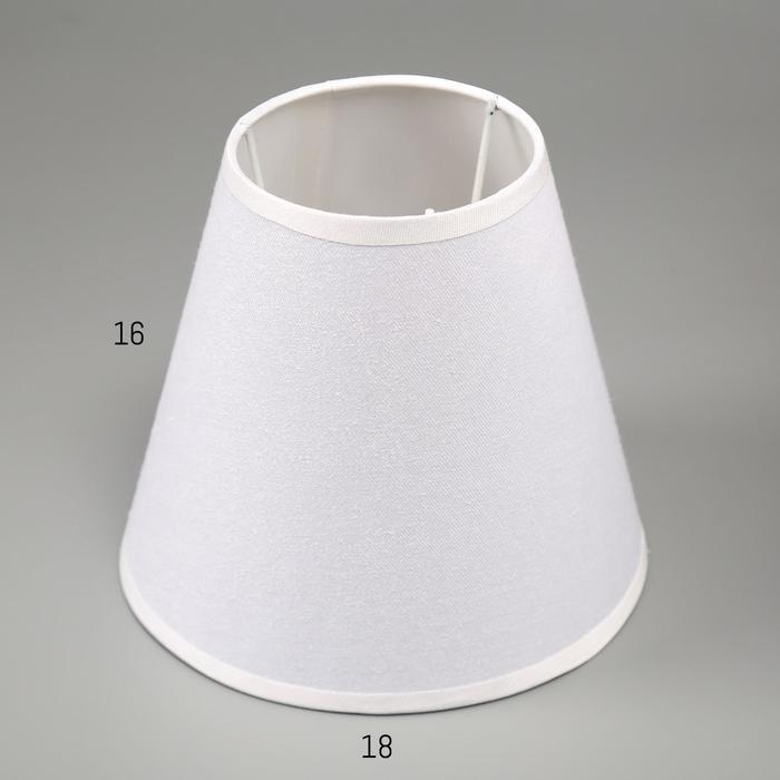 Абажур Е14, цвет белый, 10х18х16 см