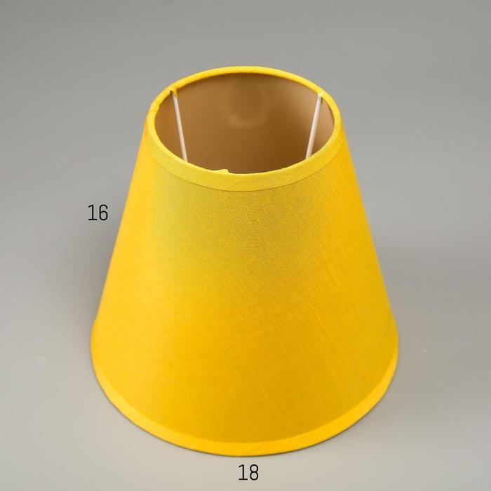 Абажур Е14, цвет желтый, 10х18х16 см