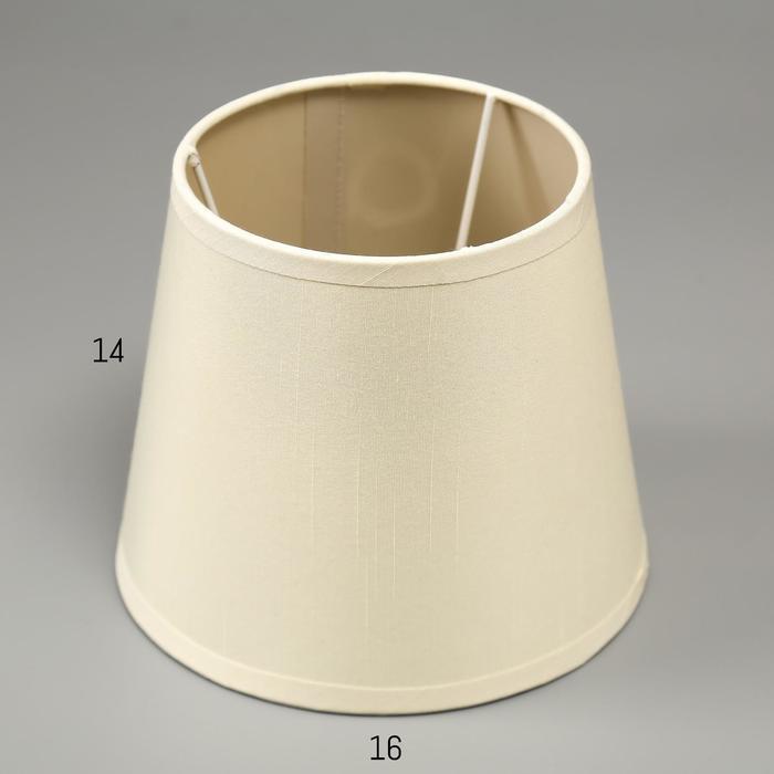 Абажур Е14, цвет кремовый, 12х16,5х14 см