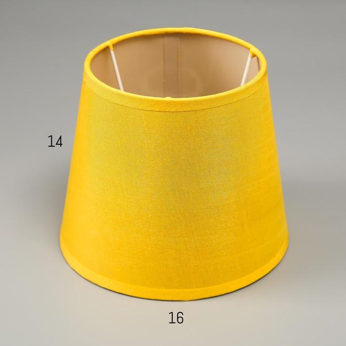 Абажур Е14, цвет желтый, 12х16,5х14 см
